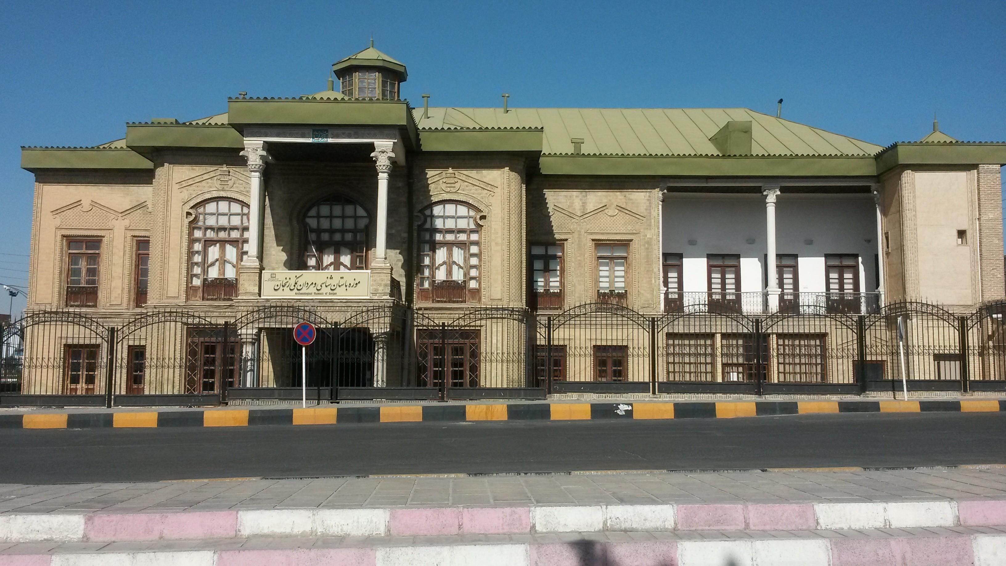 عمارت ذوالفقاری، موزه قاجاری زنجان با معماری منحصربفرد