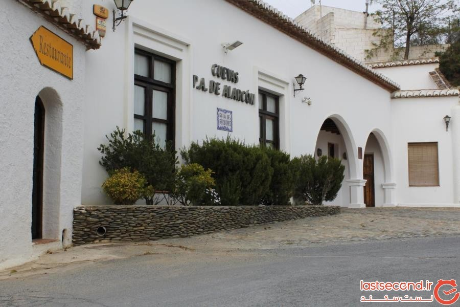 Cuevas-Pedro-Antonio-de-Alarcon-Spain.jpg