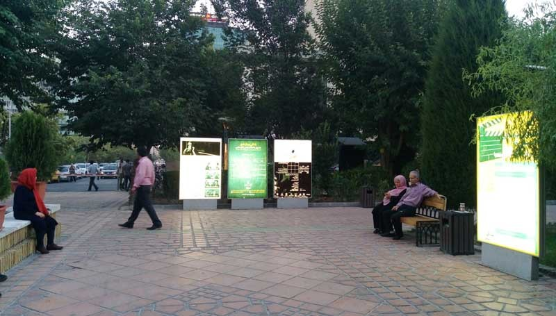 Artists Park (4).jpg