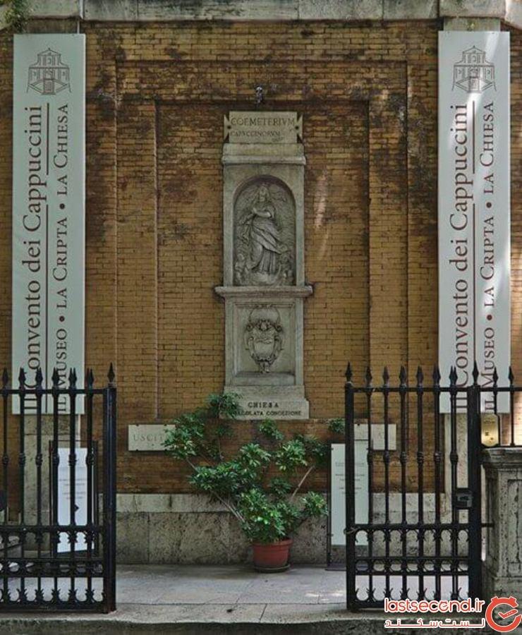 موزه و سرداب کاپوچین