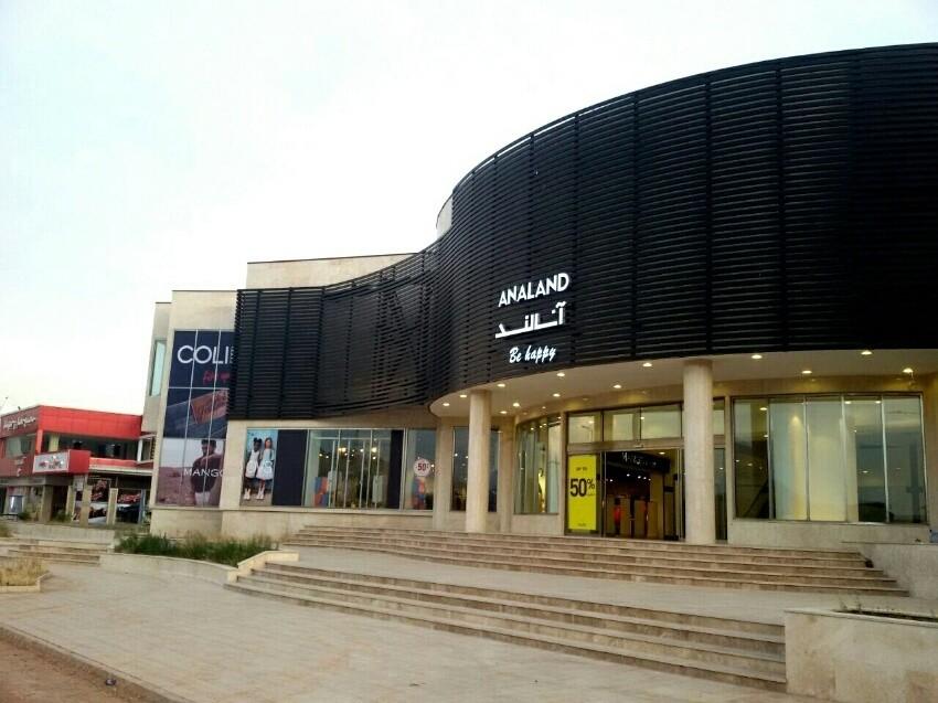 Analand Shopping Center.jpeg