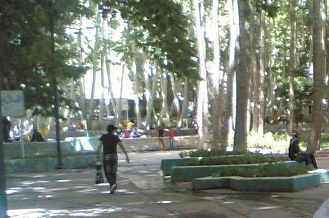 Harsin City Park