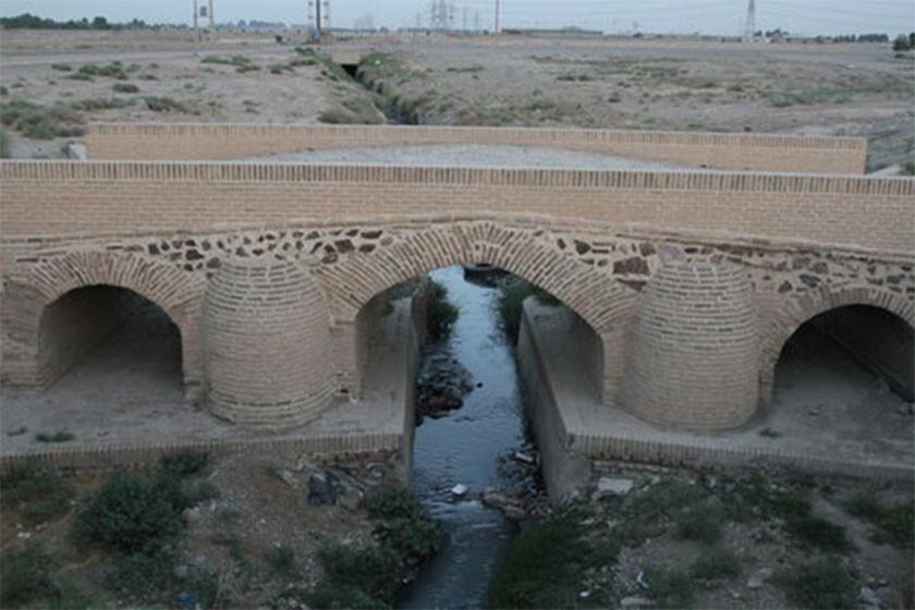 Bazzarak Bridge