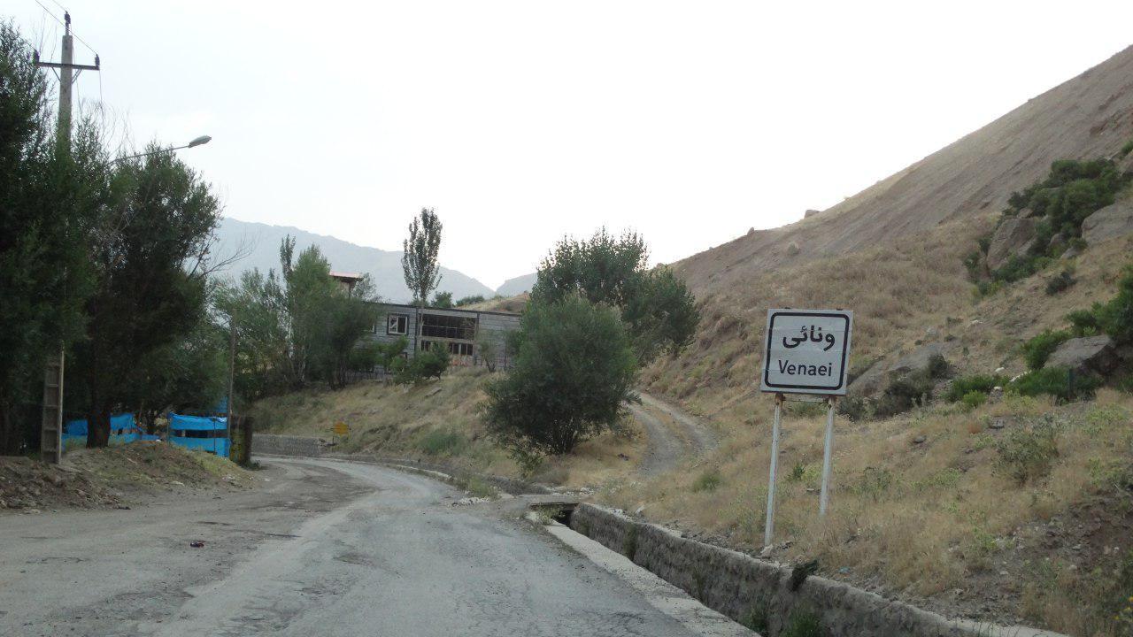 Vanai Village (4).jpg