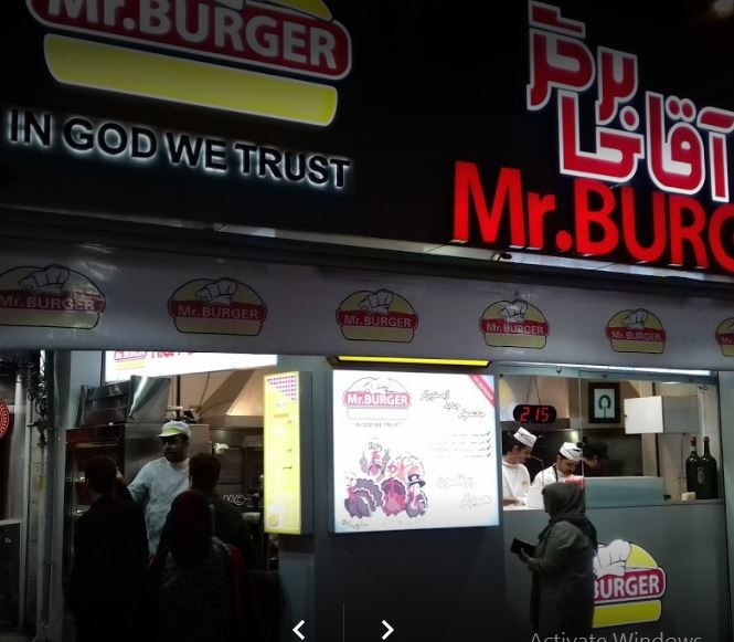 Mr Burger Fast Food (2).JPG