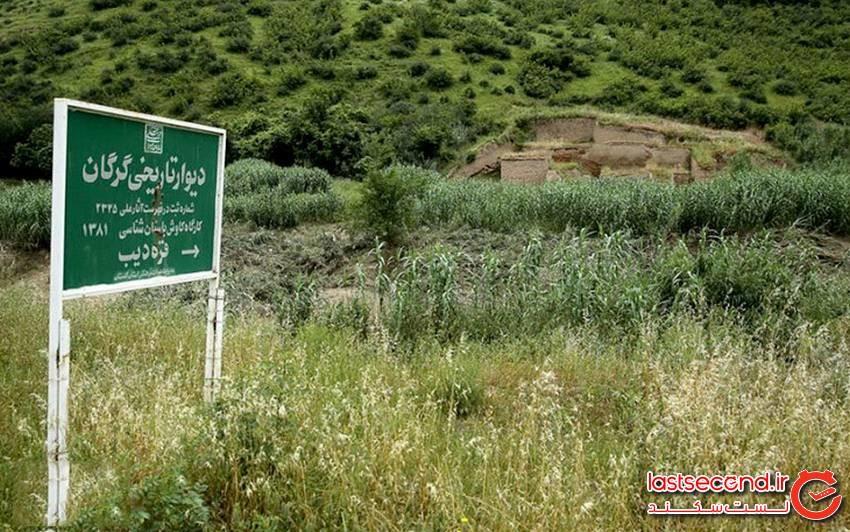 دیوار تاریخی سرخ، دیوار مشهور گرگان