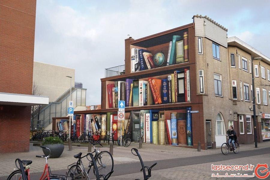 7-worlds-trippiest-street-art-murals-2.jpg