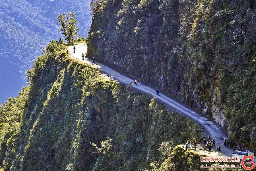 جاده نورث یونگاس