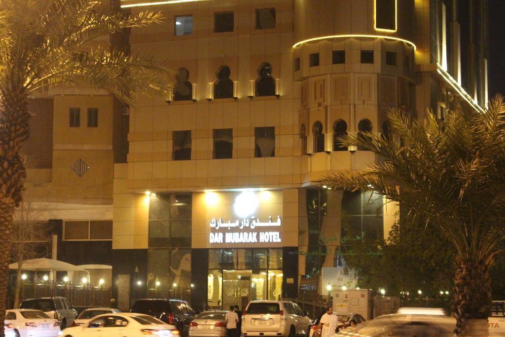 Dar Mubarak Hotel (14).jpg