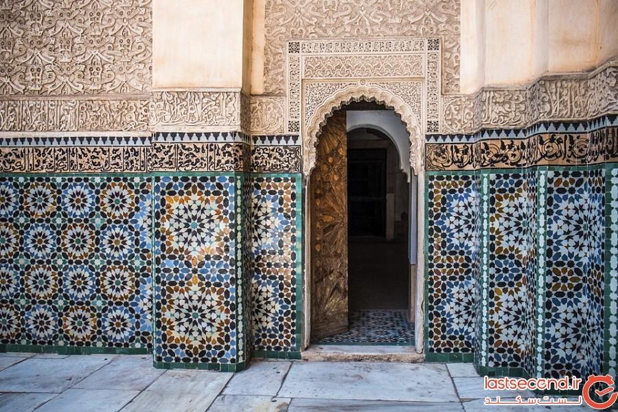 مراکش، مراکش