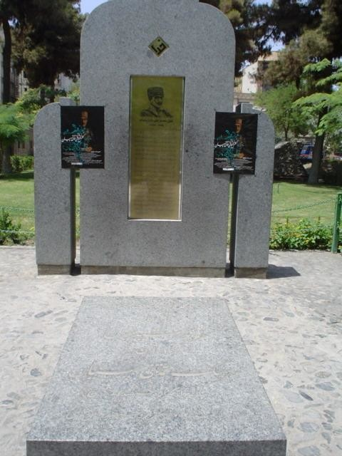 Tomb of Colonel Pesian (1).jpg