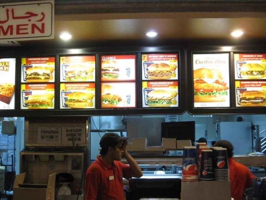 KFC Fast Food (Food Tower Branch of Ebraj Al-Bayt Towers)