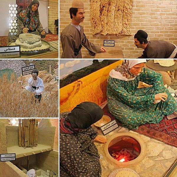Bread Museum (4).jpg