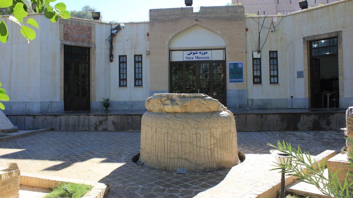 Susa Museum (4).jpg