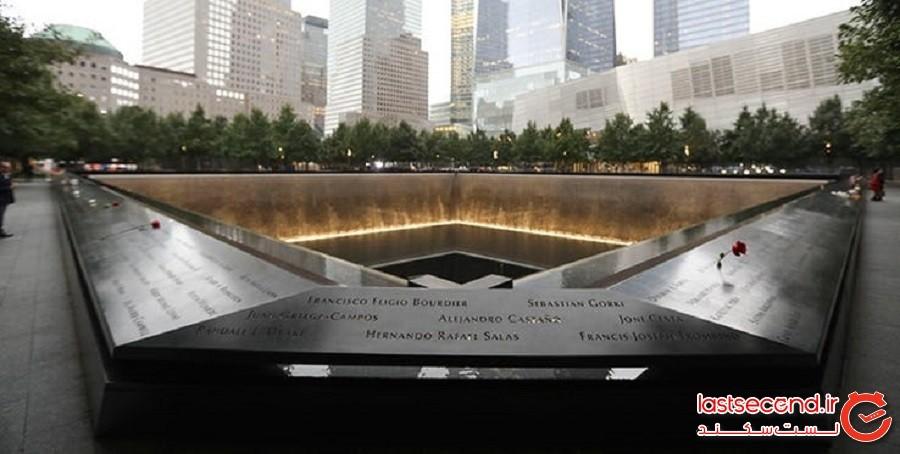 یادبود 11 سپتامبر