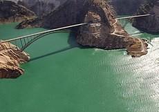 Karun 3 Dam (1).jpg