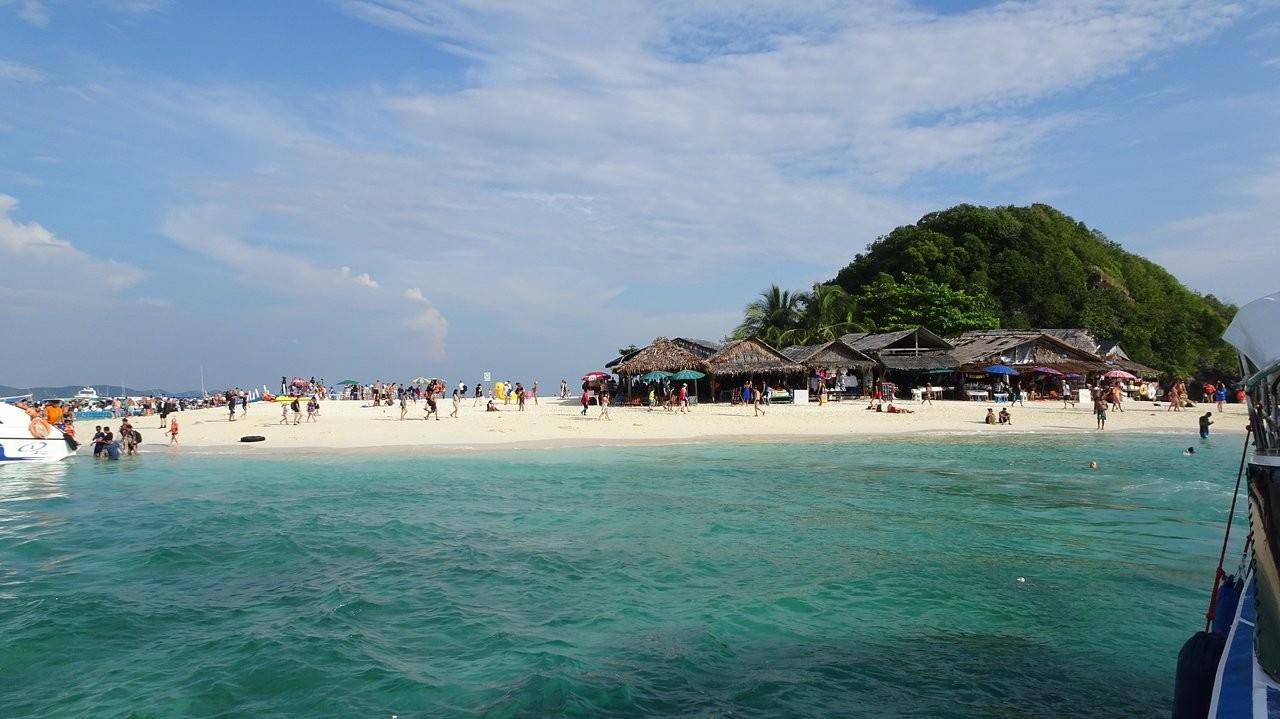 جزیره خای نوک