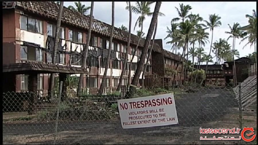 هتل کوکو پالمز ریزورت (COCO PALMS RESORT) - هاوایی