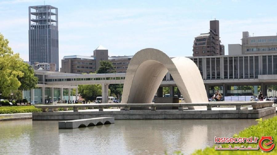 پارک یادبود صلح هیروشیما