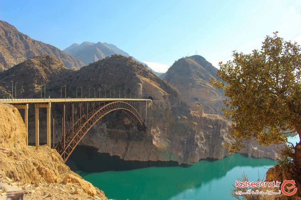 Karun 3 Dam (2).jpeg