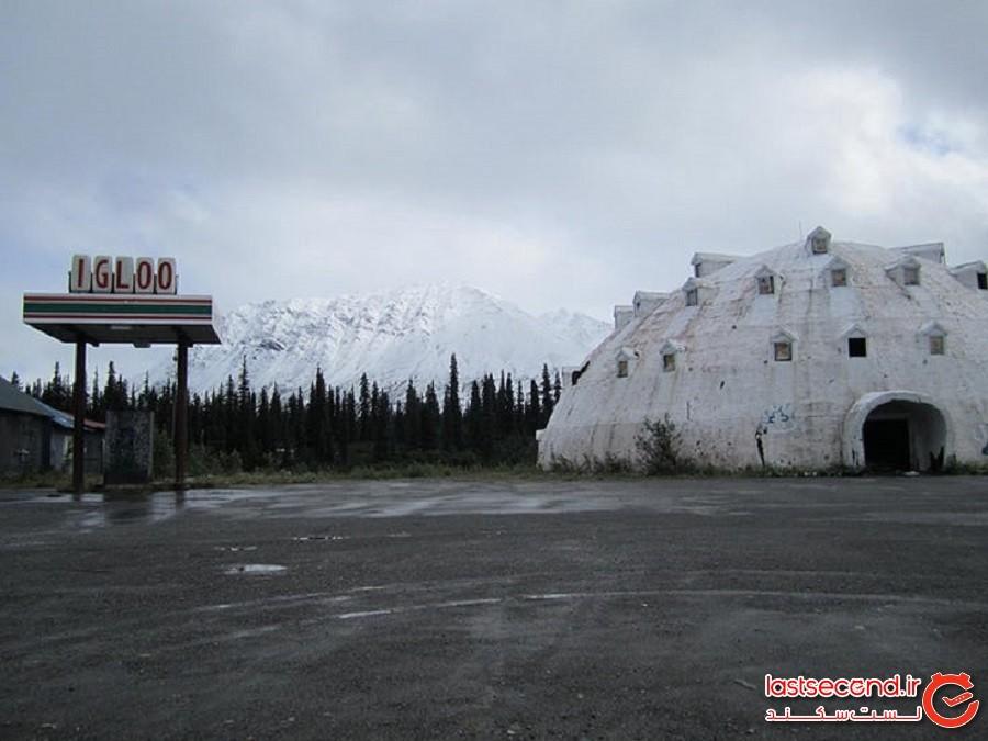 ایگلو سیتی - آلاسکا