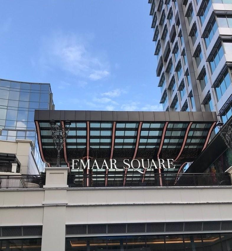Emaar Square (1).jpg
