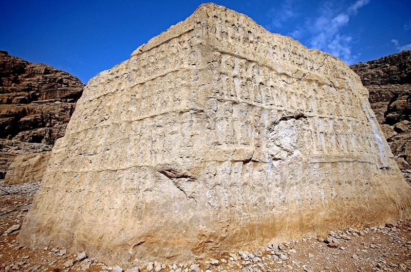 Kool Farah Inscription (2).jpg