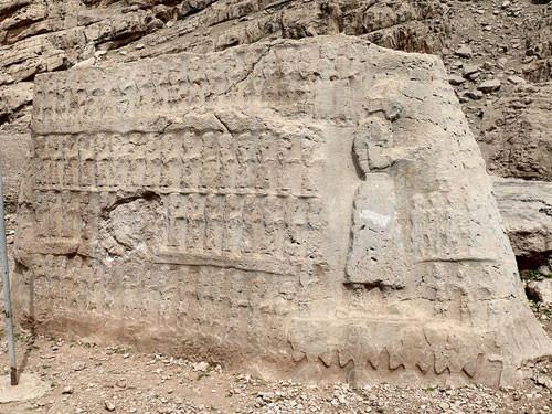 Kool Farah Inscription (5).jpg