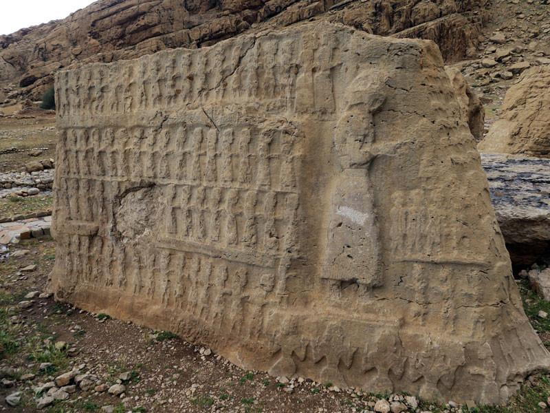 Kool Farah Inscription (3).jpg