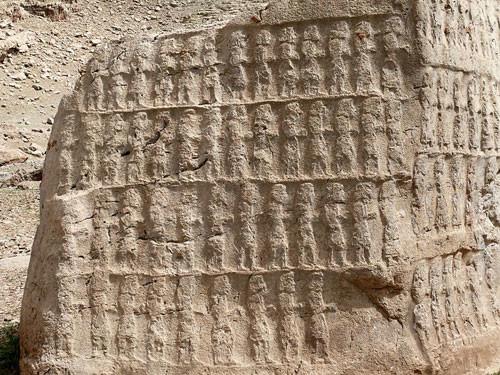 Kool Farah Inscription (4).jpg