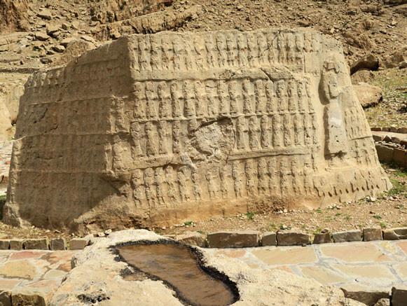 Kool Farah Inscription (1).jpg
