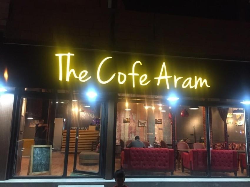 Aram Cafe