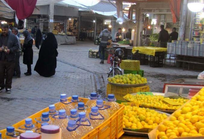 Hamedan Traditional Bazaar