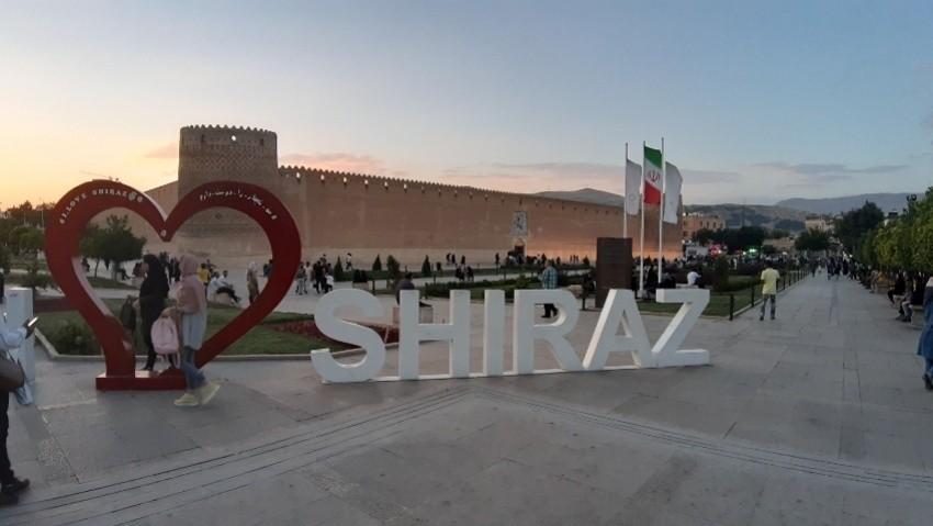 نماد من شیراز را دوست دارم