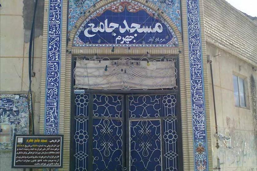 Jameh Mosque of Jahrom