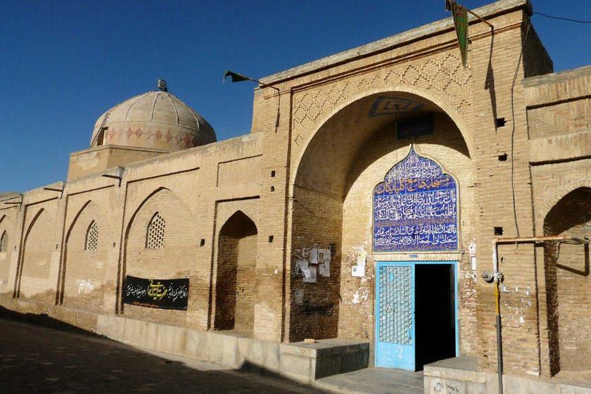 Golpayegan Jameh Mosque
