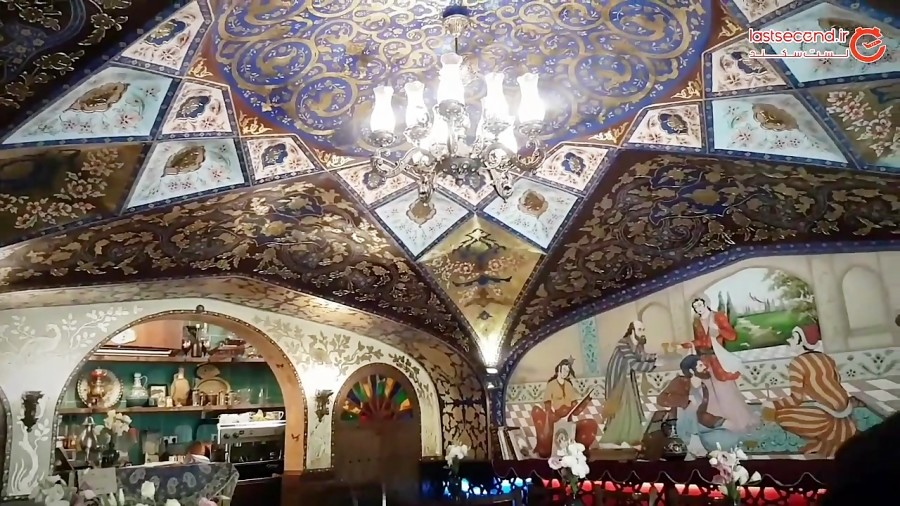اصفهان، شهر فیروزه ای