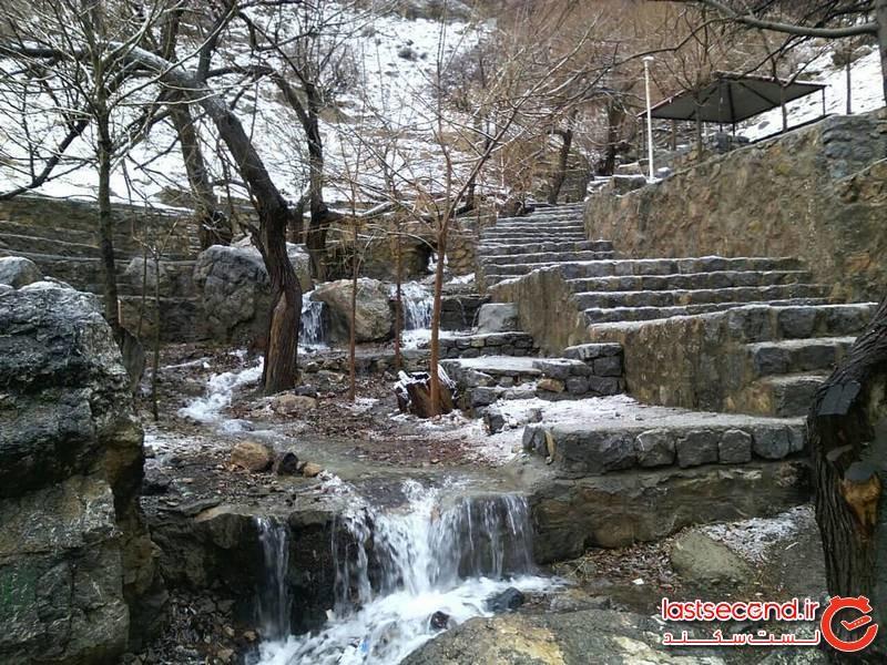آبشار شاهلولاک