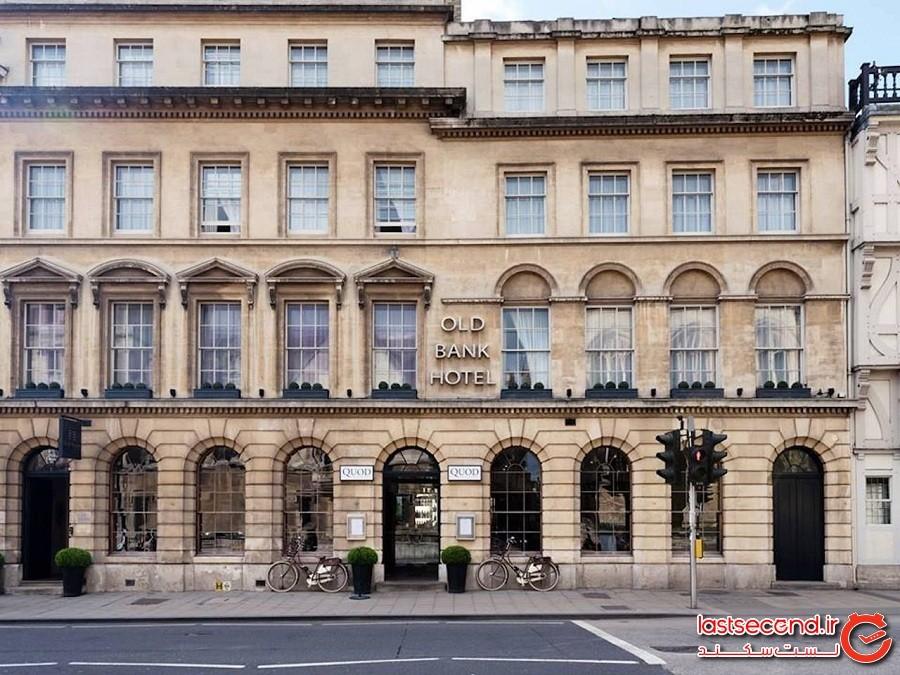 هتل اولد بانک (بانک کهن- Old Bank) – شهر آکسفورد کشور انگلیس