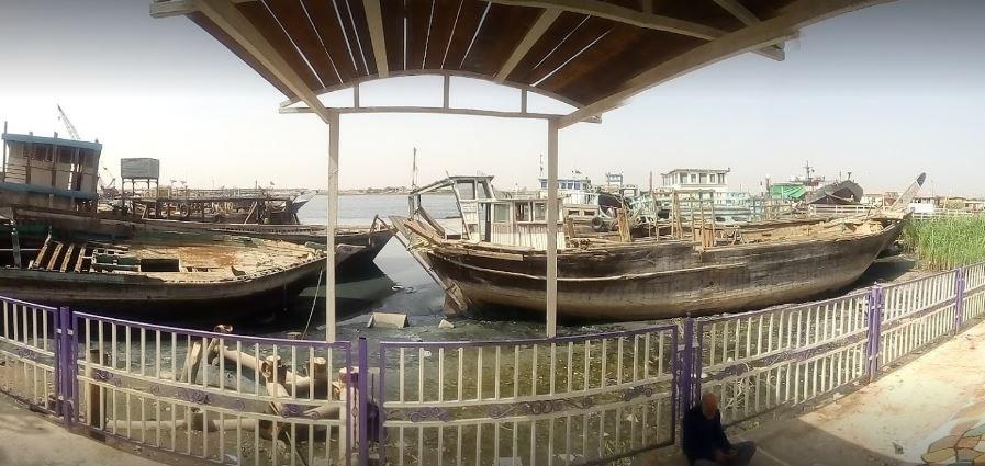 Fish Market Abadan
