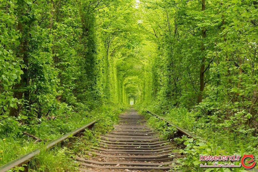 تونل عشق – شهر کِلِوان کشور اوکراین