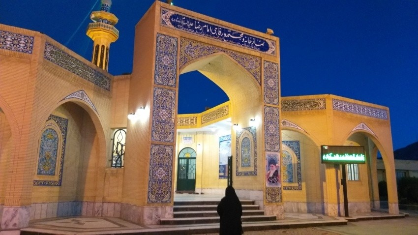 Emam Reza Rest Area Complex