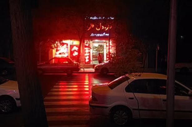 Asgari va Pesaran Restaurant (2).JPG