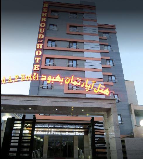 هتل بهبود