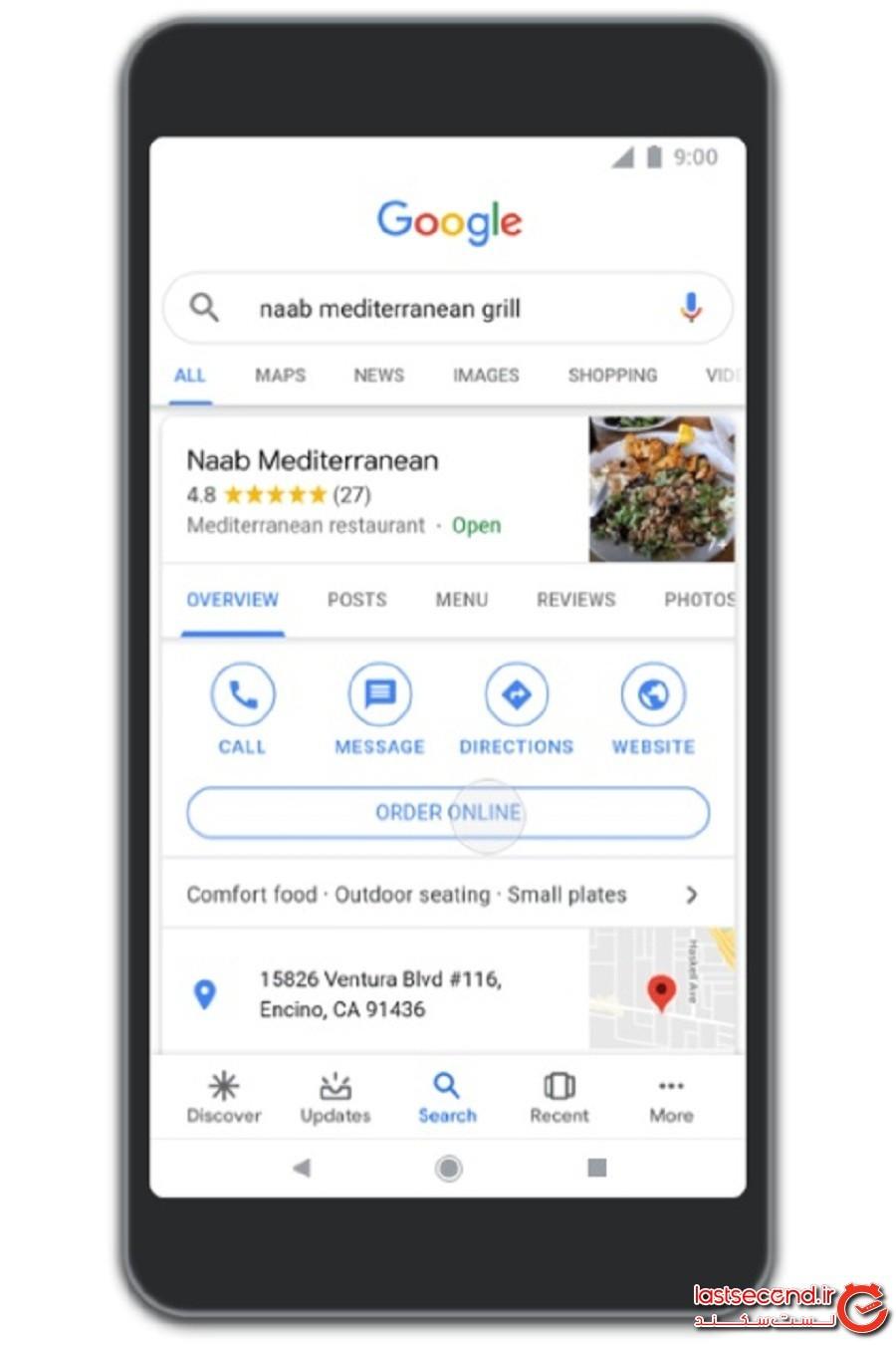 گوگل مپ برنامه جستجوی رستوران را به منوی خود اضافه میکند