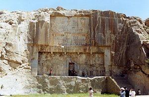 Tomb of Artaxerxes II (2).jpg
