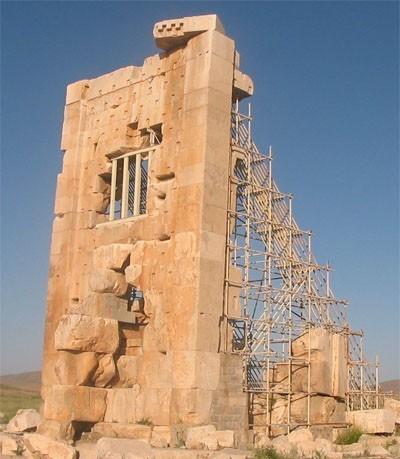 Pasargad Stone Tower (4).jpg