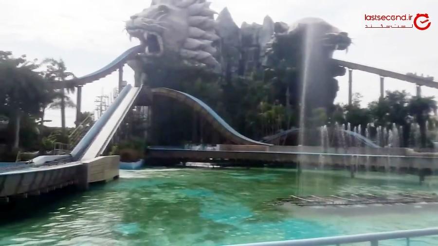 پارک آبی دنیای آب بانکوک