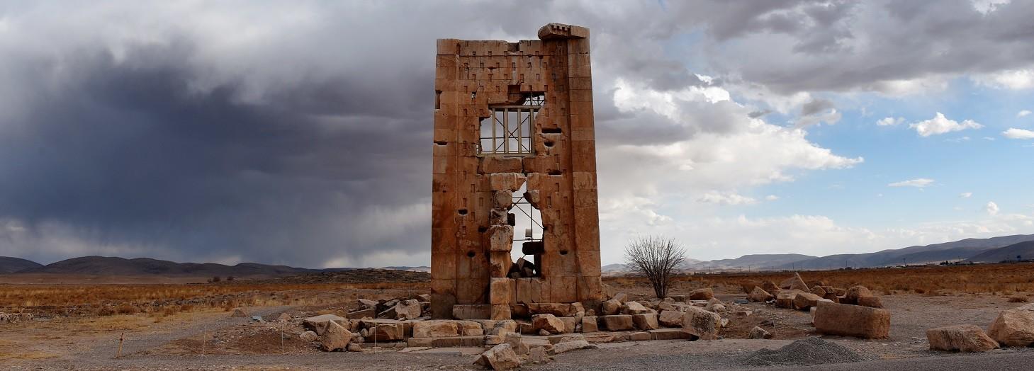 Pasargad Stone Tower (2).jpg