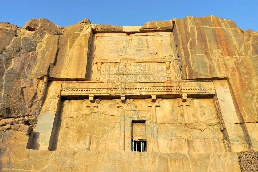 Tomb of Artaxerxes II (1).jpg